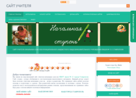 vahnenko.ucoz.net