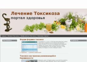 vahs-travnik.ru