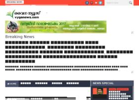 vaiganews.com