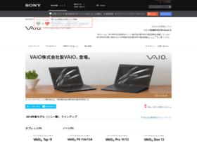 vaio.sony.co.jp