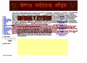 vaishnavdharmshalaharidwar.org