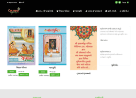 vaishnavparivar.org