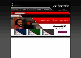 vajehpardaz.com