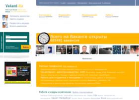 vakant.ru
