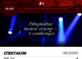 vakhtangov.ru