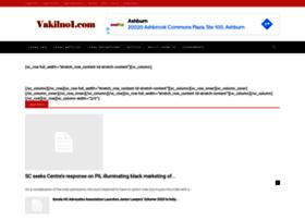 vakilno1.com