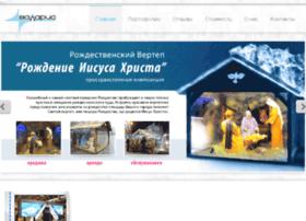 valaris.com.ua