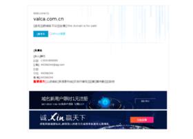 valca.com.cn