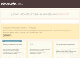 valdaidom.ru