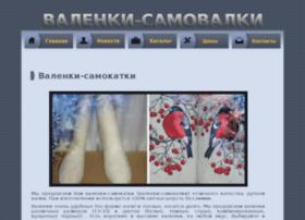 valenki-samovalki.ru