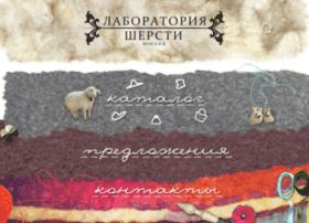 valenkiplus.ru