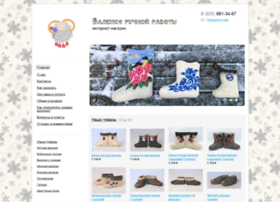 valenky-shop.ru