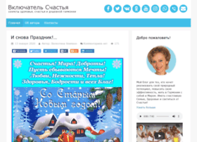 valentinaheckmann.com