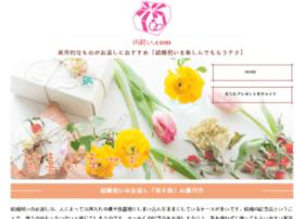 valentinesdaymessages2015.com
