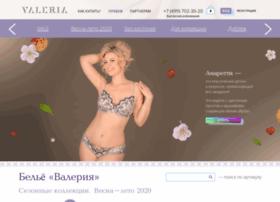 valerialingerie.ru