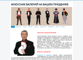 valerymagic.ru