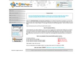 validatedemail.com