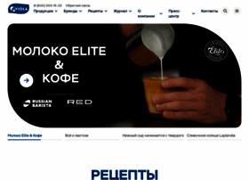 valio.ru