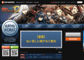 valkyria-duel.hangame.co.jp
