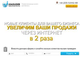 valmaz.e-autopay.com