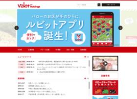 valor.co.jp
