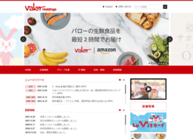 valorholdings.co.jp