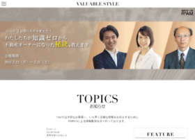 valuable-style.co.jp