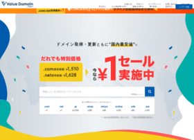 value-domain.com