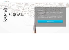 value-drive.jp