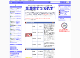 value-japan.com