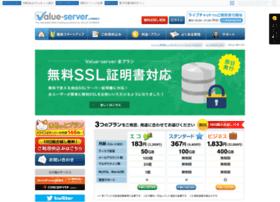value-server.com