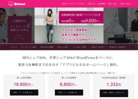 value-web.asia