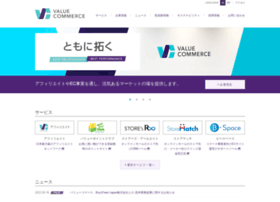 valuecommerce.co.jp