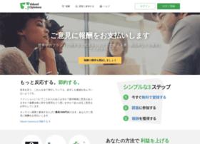 valuedopinions.jp