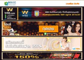 valutaarfolyamok.com