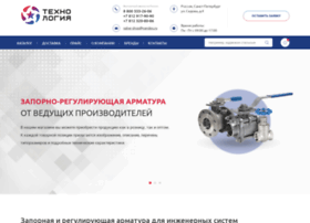 valve-shop.ru