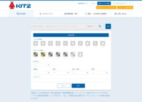 valvekitz.net