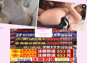 vampire-war.com
