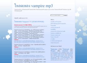 vampires-mp3.blogspot.com