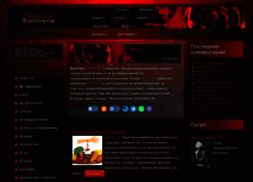 vampirov.net