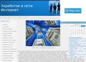 vamrabota.ucoz.ru