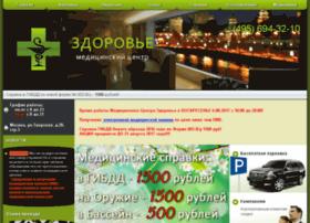 vamspravka.com