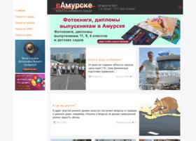 vamurske.ru