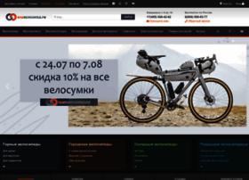 vamvelosiped.ru