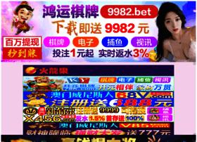 van-perla.com