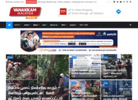 vanakkammalaysia.com