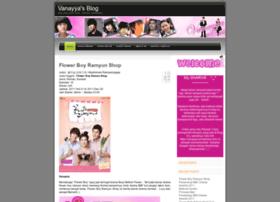 vanayya.wordpress.com