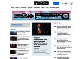 vancouverisawesome.com