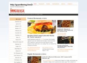 vancouverrestaurants.com