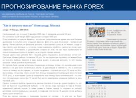 vanga-forex.blogrus.ru